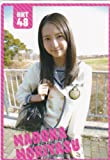 【森保まどか】スキ! スキ! スキップ! ポケットスクールカレンダー HKT48 トレカ