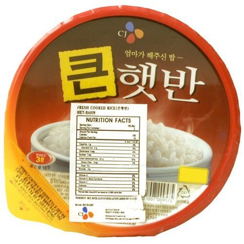 Instant Rice Korean Instant White Rice Rice