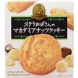 森永 ステラおばさんのマカダミアナッツクッキー 4枚 フード お菓子 焼き菓子 [並行輸入品]
