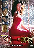 �ޥ�γ�ʪ [DVD]
