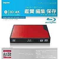 Logitec ロジテック ポータブルブルーレイドライブ 4K・3D再生 TortalMedia Extreme3付属 【Surface Pro3対応】 USB3.0 レッド LBD-PMJ6U3VRD