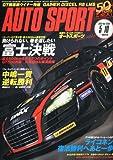 オートスポーツ 2012年 5/10号 [雑誌]