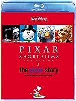ピクサー・ショート・フィルム&ピクサー・ストーリー 完全保存版 (Blu-ray Disc)