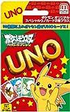 UNO Pokémon Best Wishes!