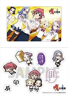 咲-Saki-全国編 デコレーションステッカー 姫松高校