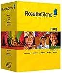 Rosetta Stone Version 3: Japanese Lev...