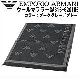 【emporio armani】エンポリオ アルマーニ  ウールマフラー3A315 620105 00044 DARK GREY/GREY【並行輸入品】