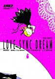 LOVE SYNC DREAM 2(リュウコミックス)