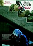 Israel/Palestine: How to End the War of 1948: How to End the 1948 War (Seven Stories' Open Media)