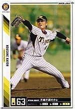 【プロ野球オーナーズリーグ】加藤康介 阪神タイガーズ ノーマル 《OWNERS LEAGUE 2011 02》ol06-096