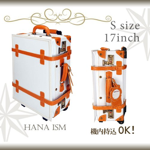 【Hana ism Sサイズ】トランクキャリーケース【クールホワイト×キャメル】【機内持込可】