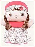 [アイ・エス・ピー]isp かわいい お顔の女の子 人形 ハンド パペット 癒し 子供からお年寄りまで (ホワイト×ピンクの小花ちゃん)