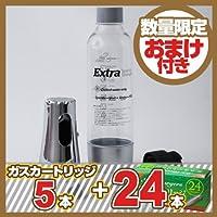 イデア ソーダスパークル Soda Sparkle シングルボトルスターターキット シルバークロム SSP014-SCHR