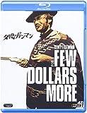 夕陽のガンマン [Blu-ray]