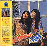 【PEARL SISTERS】【Original Hits Best】【韓国音楽CD】