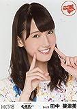 HKT48 公式生写真 全国ツアー~全国統一終わっとらんけん~  徳島会場Ver. 【田中菜津美】