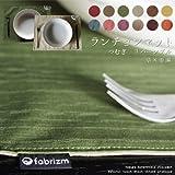 fabrizm 日本製 ランチョンマット 40×30cm つむぎ リバーシブル 草×亜麻 1084-gr