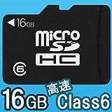 上海問屋オリジナル microSDHC ( マイクロSDHC ) カード 16GB (Class6) DNF-TSD16384C6
