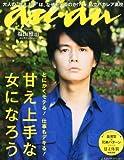 an・an (アン・アン) 2012年 10/17号 [雑誌]