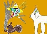 こかげへおでかけ: ウィリーネルガーネットの冒険 みなみ まさあき 創作集(仮題