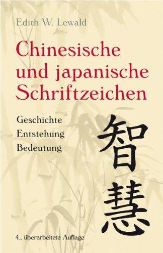 chinesische und japanische schriftzeichen geschichte. Black Bedroom Furniture Sets. Home Design Ideas