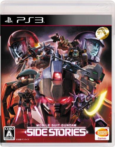 (4 Large Reward Code Included First Enclosure Privilege Luxury) Mobile Suit Gundam Side Stories