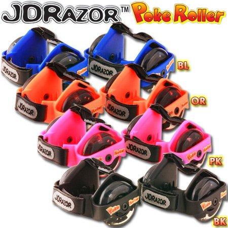 JD RAZOR(ジェイディーレーザー) PokeRoller(ポケローラー) JK-702