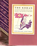 img - for The Koran: An Edition Prepared for English Readers Being an Arrangement in Chronological Order from the Translations of Edward W. Lane, Stanley Lane-Poole & A.H.G. Sarwar book / textbook / text book