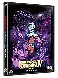 機動戦士ガンダム THE ORIGIN IV [DVD] ランキングお取り寄せ