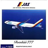 JALUX 1/500 JAS 777-200 JA8977 JD51003 [レインボーセブン]