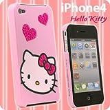 ハローキティ ダイヤモンド ケース for iPhone4 KTDCP003