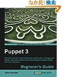 Puppet 3: Beginner's Guide