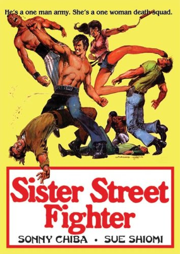 Sister Street Fighter [DVD] [1978] [Region 1] [US Import] [NTSC]
