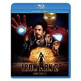 アイアンマン2  ブルーレイ&DVDセット [Blu-ray]