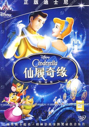 仙履奇缘 DVD9 图