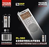 pl360(本体色:シルバー) 短波/AM/FMラジオ AMジャイロアンテナでより高感度受信 海外放送・競馬・株式受信に好適【日本語説明書】