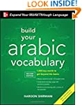 Build Your Arabic Vocabulary with Aud...