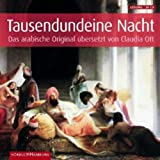 img - for Tausendundeine Nacht book / textbook / text book