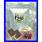【花粉症対策】 杉檜茶