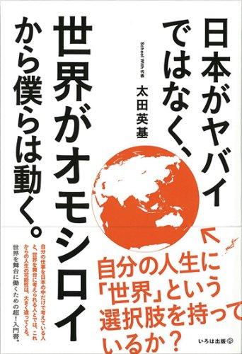 """日本人社員はホントに「人材」か?年々高まる経営・雇用リスク""""ノルマがキツい、頭を下げたくない、騙す感じがイヤ学生の本音"""" %e8%b5%b7%e6%a5%ad %e7%b5%8c%e5%96%b6 %e5%8a%b4%e5%83%8d%e3%83%bb%e5%b0%b1%e8%81%b7 %e3%83%a2%e3%83%a9%e3%83%ab%e3%83%8f%e3%82%b6%e3%83%bc%e3%83%89 %e3%83%96%e3%83%a9%e3%83%83%e3%82%af%e7%a4%be%e5%93%a1%e3%83%bb%e3%83%a2%e3%83%b3%e3%82%b9%e3%82%bf%e3%83%bc%e7%a4%be%e5%93%a1 soho%e3%83%bb%e8%87%aa%e5%96%b6 economy"""