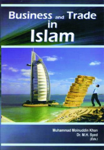 Business and Trade in Islam Image