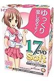 17evo Soft