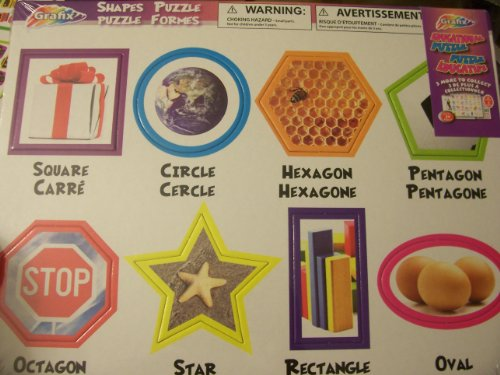 Educational Tray Puzzles for Kids ~ Shapes (8 Pieces) - 1