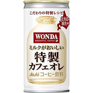 アサヒ飲料 ワンダ 特製カフェオレ 185g×30本