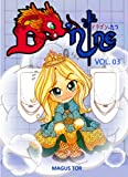 img - for D'Nine Vol.03: #06 - #07 (D-Nine comics) book / textbook / text book
