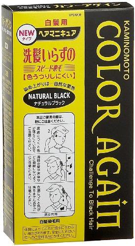 加美乃素 カラーアゲイン Nブラック 80ml