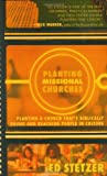 Planting Missional Churches (0805443703) by Stetzer, Ed