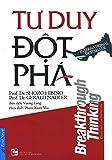 img - for T  Duy   t Ph  (T i B n 2016) book / textbook / text book