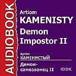 Demon Impostor II [Russian Edition] | Artiom Kamenisty