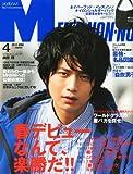 MEN'S NON・NO (メンズ ノンノ) 2012年 04月号 [雑誌]